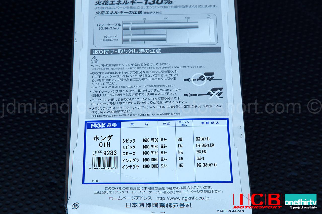 JDM NGK Hyper Silicone Spark Plug wires Honda DOHC VTEC Integra GSR ...