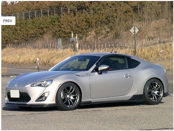 J Blood Side Skirts FRP Carbon Toyota FT86 Scion FRS Subaru BRZ