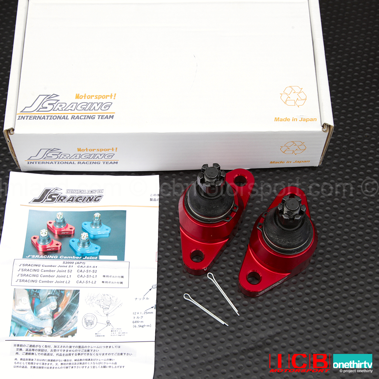 Js Racing Camber Joints S