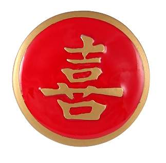 1 3/4 Inch Red and Gold Epoxy Happiness Knob