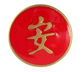 1 1/4 Inch Red and Gold Epoxy Tranquility Knob