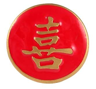 1 1/4 Inch Red and Gold Epoxy Happiness Knob