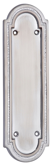 8 3/8 Inch Solid Brass Georgian Style Push Plate (Brushed Nickel Finish)