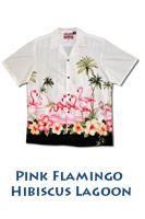 Pink Flaminogo Hibiscus Lagoon