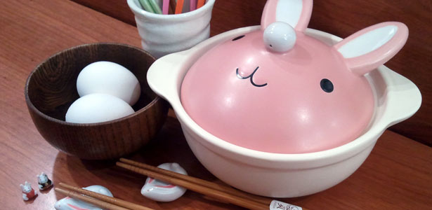 Asian gift ideas for easter get creative this easter holiday by throwing in some unique asian gifts featuring lovable bunnies an adorable bunny donabe pot would be perfect for serving negle Images