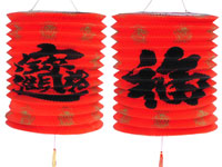 Lucky Red Chinese Paper Lanterns Pack of Twelve