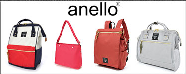 Anello Official Backpack Hand Bags