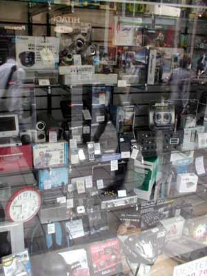Tottenham_Court_Road_spy_surveillance_equipment_300.jpg