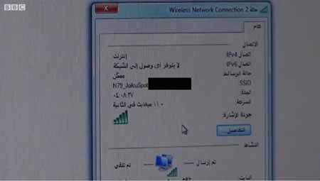 Syrian_Activists_Mobile_Phone_WiFi_MAC_address_censored_450.jpg